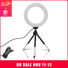 6inch Mini LED Desktop Video Ring Light Selfie Lamp With Tripod Stand USB Plug For YouTube Live Photo Photography Studio