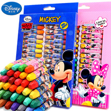 Disney Princess Mickey Minnie Student Child Crayon Oil Pastel 12/18/24/36 Color Painting Set Baby Puzzle Brush Birthday Gift