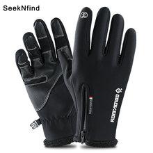Зимние теплые перчатки для сенсорных экранов водонепроницаемые