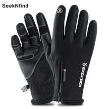 Winter Warm Touch Screen Gloves Waterproof Windproof No-slip Winter gloves for Winter Sports Cycling Skiing Climbing Men Women(China)