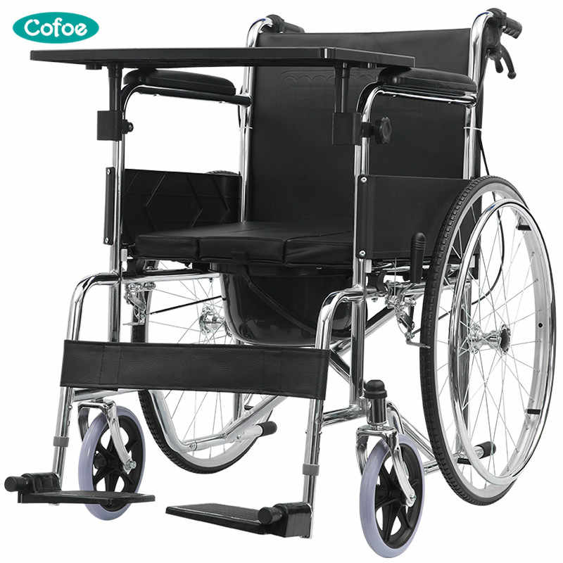 Cofoe Yiwen Wheelchair with Pedestal Pan Portable Folding Trolley Old Man Travel Scooter Walking Aids For the Elderly & Disabled