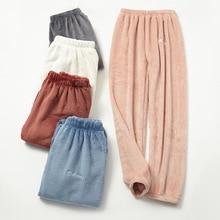 Feier Winter Warm Flannel Long Pajama Pants Bottom Women High Quality 2019 New Stylish Slee