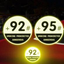 Крышки топливного бака автомобиля светоотражающая лента бензин направление Предупреждение светоотражающие наклейки креативные автомобильные царапины наклейки сделаны с 3M