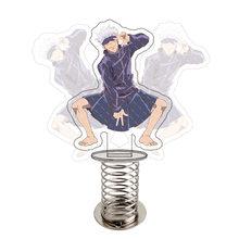 Jujutsu kaisen agitando placa de pé engraçado gojo satoru inumaki toge cruz-vestir primavera pé adereços sinal altura 11.5cm
