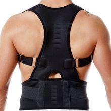 Medical Posture Corrector Adjustable for Magnetic Correction For Men Women