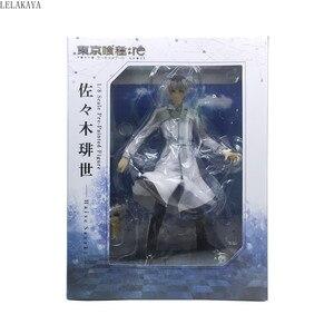 Image 5 - Japanese Anime Frontline Tokyo Ghoul Sasaki Haise Kaneki Ken 1/7 scale PVC Action Figure Collection Model Toys Doll Brinquedos