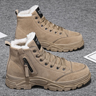 Men Hiking Boots for...