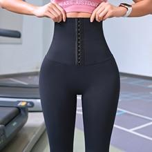 Yoga-Pants Running-Trouser Gym Tights Sports-Leggings Tummy-Control High-Waist-Trainer