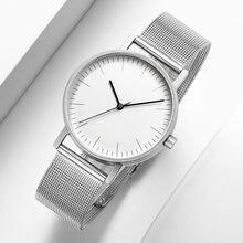 Часы наручные мужские кварцевые в деловом стиле модные повседневные