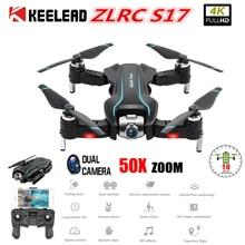KEELEAD S17 RC 드론 4K WIFI FPV 50X 줌 카메라 드론 RC 쿼드 콥터 전문 브러시 모터 옵티컬 플로우 Foldable dron VS E520