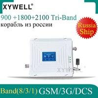 4G إشارة الداعم 900 2100 1800 ثلاثي الفرقة GSM الداعم GSM DCS WCDMA موبايل مكبر صوت أحادي 2G 3G 4G LTE الخلوية مكرر
