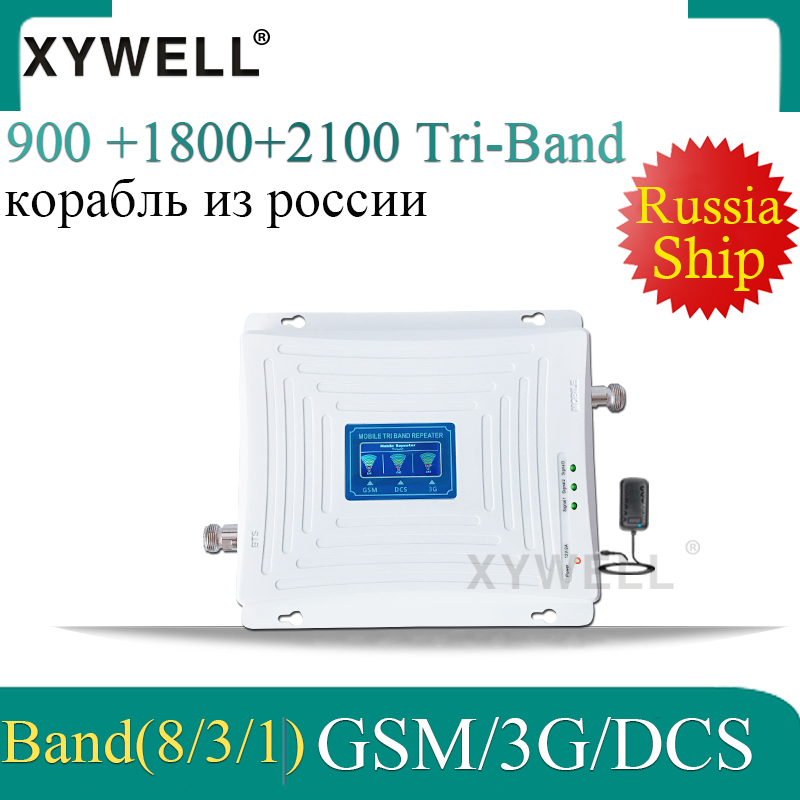 4G Signal Booster 900 2100 1800 Tri Band GSM Booster GSM DCS WCDMA Mobile Signal Amplifier 2G 3G 4G LTE Cellular Repeater