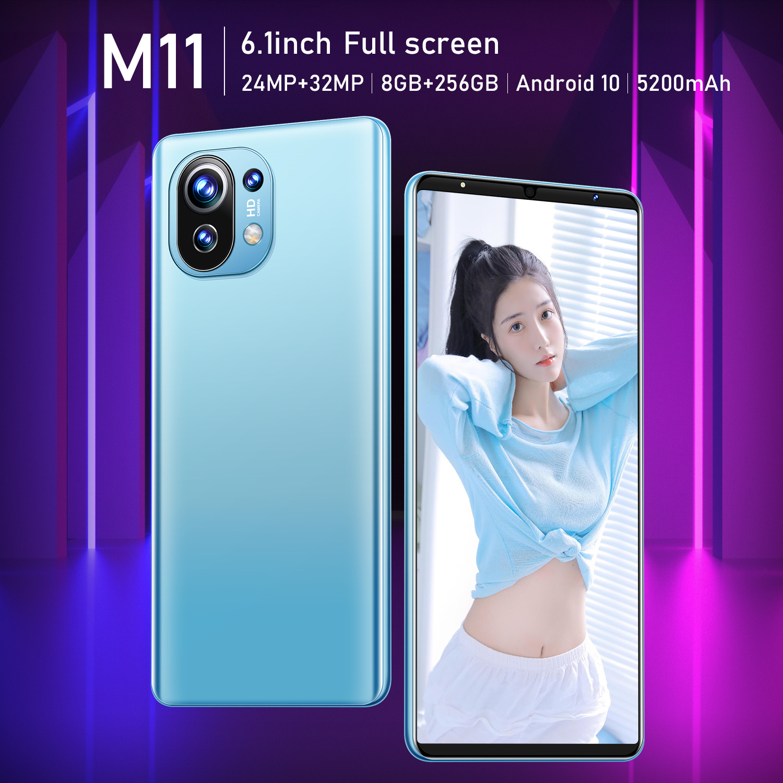 Global Version M11 6.1