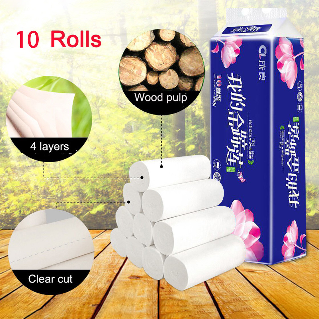10 Roll Home Roll PaperToilet Paper Strong 4-Ply Soft Thickening Paper Household Coreless Soft Toilet Pater #3