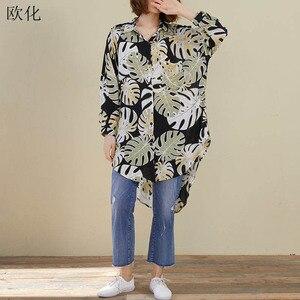 Boho Женская блузка размера плюс с длинным рукавом, 2020, летняя рубашка, топы большого размера, художественный принт, ласточкин хвост, Гавайски...
