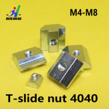 T-track slider nut thread M4 M5 M6 M8 T-slide for4040 series aluminum profile linker accessories(China)