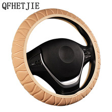 QFHETJIE 37-38CM Ice Silk Car Steering Wheel Cover Without Inner Ring Elastic Band Car Handle Cover Car Interior Accessories(China)