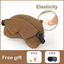 Adjustable Solid Pillow Multi-Purpose for Home Eye Mask Neck Throws Sleeping Elasticity Quality Free Gift