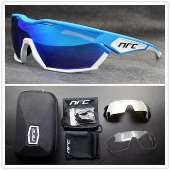 Marca mtb bicicleta de estrada óculos uv400 ciclismo óculos de sol esportes ao ar livre homens gafas ciclismo 100 tr90 1