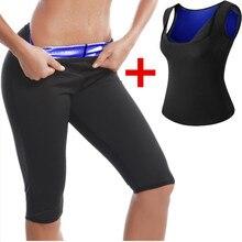 Body Shaper Set Sweat Sauna Pants Sauna Tops Thermo Slimming Vest Fitness Control Panties Waist Trainer Slimming Shapewear Set