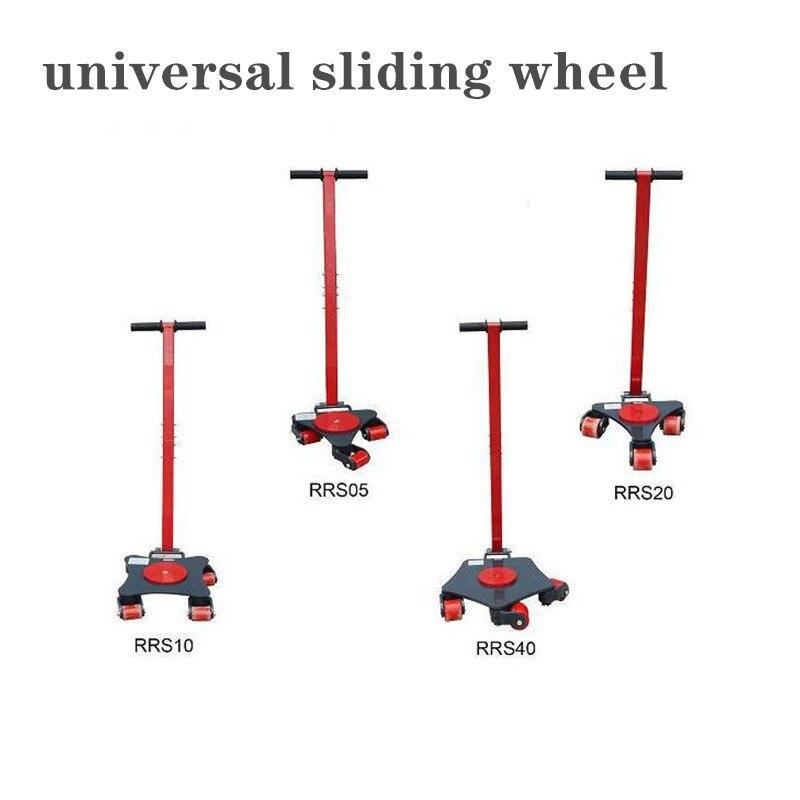 Handling Tool Universal Sliding Wheel Universal Sliding Roller Small Tank  For Handling Transfer