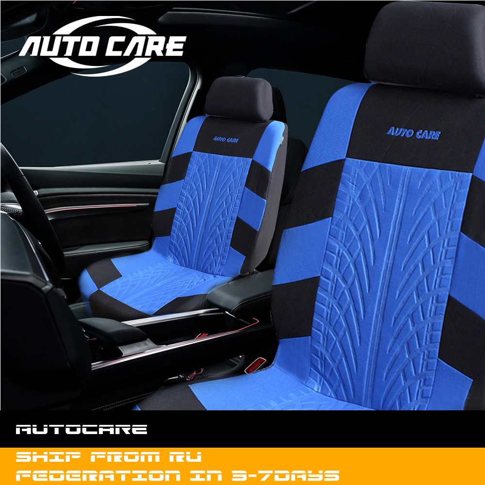 Car Seat Cover 9PCS And 4PCS Tire Track Design Full Set Universal Size Fit Airbag Seat Cover Protector