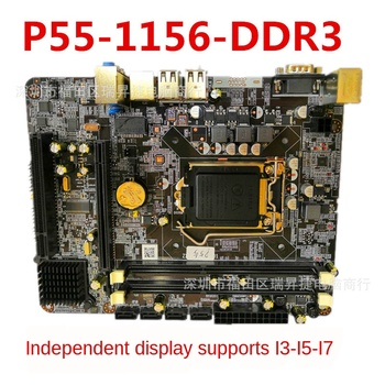 The All-New 1156 Needle Desktop Computer Motherboards Alone P55/1156 DDR3 Super H55 Support I3 I5 I7 Brick new h55 motherboard 1156 hm55 p55 ddr3 set was supports i3 530 i5 760 i7 870