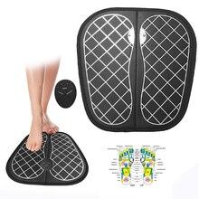 Электрический EMS массажер для ног, ABS физиотерапия, восстанавливающий педикюр, вибратор для ног, беспроводной стимулятор мышц ног, расслабляющий