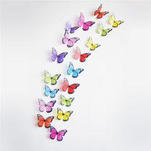 18pcs/lot PVC 3D Wall Decor Effect Butterflies Sticker Beautiful Butterfly for Kids Room Decals Home Decoration
