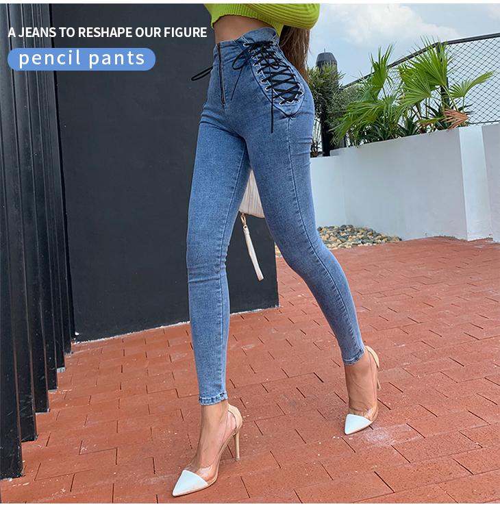 Узкие джинсы с высокой талией женские узкие брюки в европейском