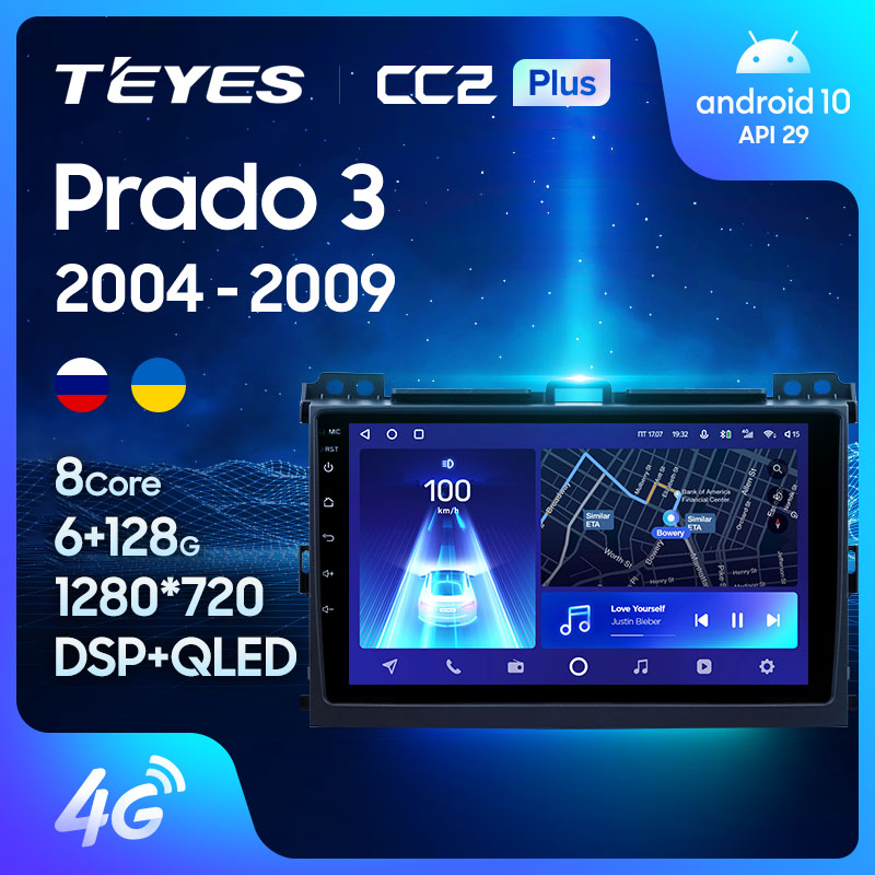 TEYES CC2L и CC2 Plus Штатная магнитола For Тойота Ленд Крузер Прадо J120 For Toyota Land Cruiser Prado 120 2004 - 2009 Android до 8-ЯДЕР 2DIN автомагнитола 2 DIN DVD GPS мультимедиа авт...