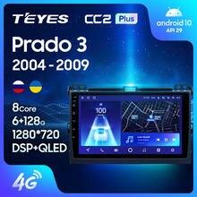 Teyes cc2l cc2 plus para toyota land cruiser prado 120 2004 - 2009 rádio do carro reprodutor de vídeo multimídia navegação gps nenhum 2din 2 din