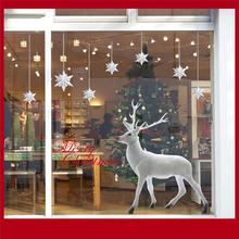 купить PVC Merry Christmas Reindeer Elk Snowflake Sticker Wall Glass Window Home Xmas Decor по цене 48.85 рублей