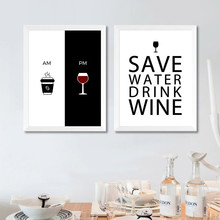 Am Coffee PM Wine Canvas Print Kitchen Room Decor Home Wall Art & Painting Pictures YX122