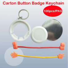 Ready Stock 58mm  44mm  Cartoon Button Badge Keychain Blank material 100pcs/PKG