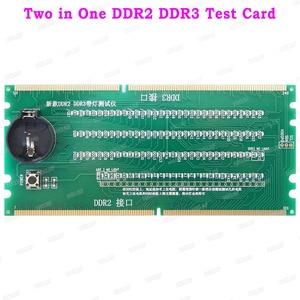 Two in One Desktop PC Motherboard Test Card DDR2 DDR3 / DDR4 RAM Memory Slot /LED Diagnostic Analyzer Tester Desktop Board(China)