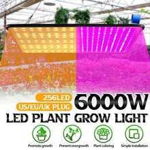 6000W светодиодный Grow светильник Панель полный спектр Фито лампы 256 Светодиодный лампа для выращивания растений с питанием от источника AC85-265V ...