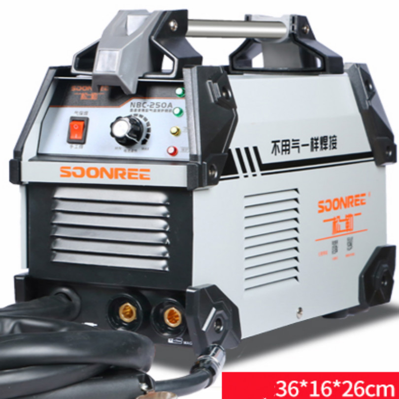 Multi-function 220v 250 Carbon Dioxide Welding Machine Co2 Welder With ARC Welding Function