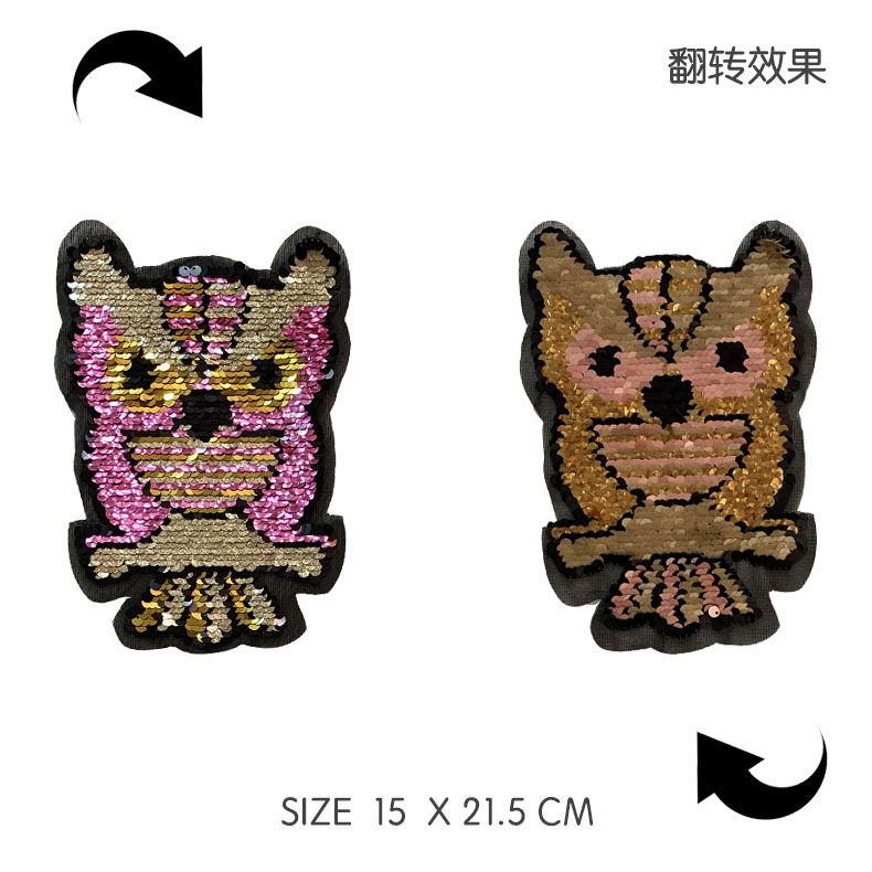 The Spot-turning Bead Patch, The Crown Butterfly Of The Owl, The Color-changing And Garment-making Auxiliary Material Can Be