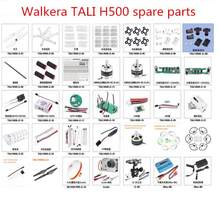 Walkera TALI H500 RC Quadcopter spare parts propellers Blade guard motor ESC Flight controller receiver Power Board cable etc.(China)