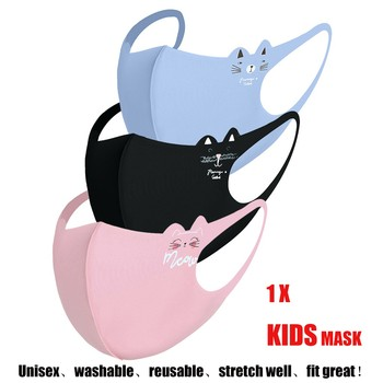Child Cartoon Planet Print Mask Breathable Safe Protection Stretch Mask Kids Reusable Mouth Mask Reusable Máscara Mouth Topmask