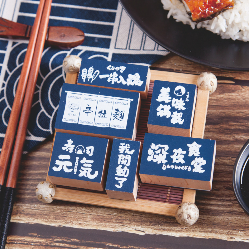 Vintage Japanese-style Food Decoration Stamp Wooden Rubber Stamps For Scrapbooking Stationery DIY Craft Standard Stamp