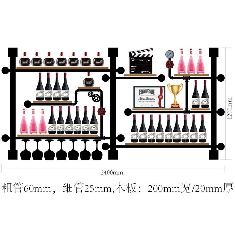 European-style Creative Wine Rack Wine Bottle Display Stand Rack Organizer Hihg Quality Iron Wall Mounted Wine Holder