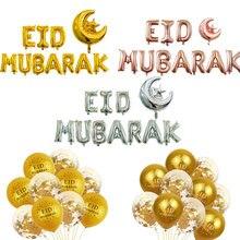 ballon aid moubarak 10 pièces/ensemble or/argent ballon Ramadan décorations pour la maison fête d'anniversaire joyeux Ramadan Kareem décor aide moubarak décoration decoration aiddécoration aid moubarak