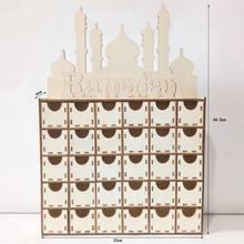 Madeira eid mubarak ramadan advento calendário contagem regressiva gaveta muçulmano islâmico castelo h55a