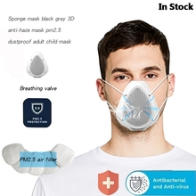 N95 Mask Dust Mask Bicycle Mask Filter Mask Electric Mask Air Purification Surgical Mask