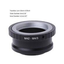 цена на M42 Lens to Micro 4/3 M4/3 Adapter Ring for Panasonic G1 GH1 Olympus E-P1 EP-2