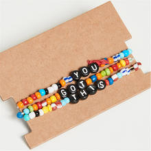 Shinus Bohemian Bracelet  Women Custom Letter Resin Bracelets Wholesale Rainbow Pulseras Colorful Summer Beach Fashion Jewelry