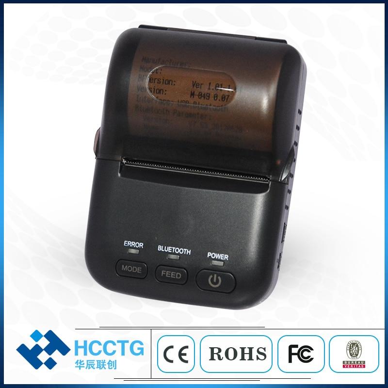 Kleine POS Drucker Thermische Druckmaschine Verwendung Zu Speichern Bluetooth Erhalt Druck HCC-T12