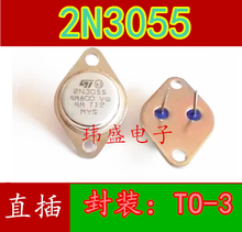 10 шт 2N3055 15A 100V 115W TO-3